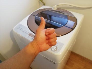 【ヤバ目】洗濯機の黒いカスさらば…穴なし洗濯機に買い換えたらスゴイことに…